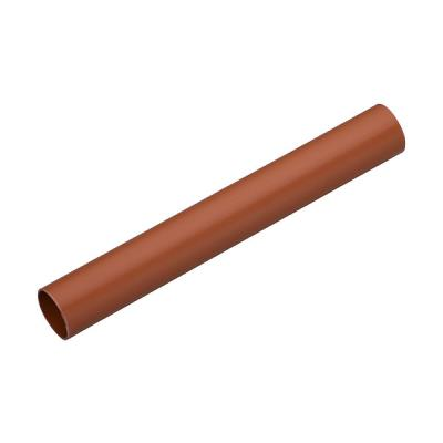 TUBE FENDU TERRACOTTA